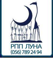 Вывеска,  наружная реклама в г. Днепропетровске (Днепре) и области