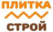 Рулонный газон в Днепропетровске