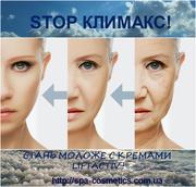 STOP климакс! Антивозрастной крем Liftactiv для лица,  век при климаксе