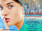 Увлажняющий крем Ultimate SPA для проблемной кожи ( угри,  аллергия )