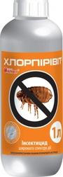 Хлорпиривит
