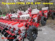 Продажа СУПН,  СУ-8,  УПС- сеялок