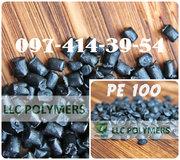 Предлагаем вторичный трубный полиэтилен ПЭ (трубная гранула)  ПЭ