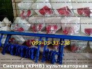 Система (КРНВ) культиваторная для внисения мин.удобрений Днепр