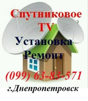 Спутниковое ТВ  без абон.платы