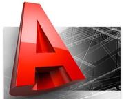 Основы проектирования AutoCAD 2014