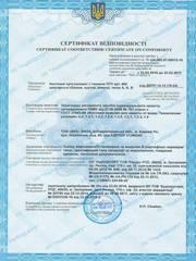 Сертификация УкрСЕПРО Украина