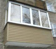 Установка балконов и лоджий,  внутренняя и наружная обшивка,  утепление,