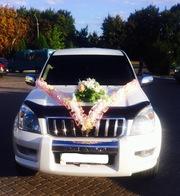 Аренда Прокат авто на свадьбу Toyota Prado. Машина на свадьбу