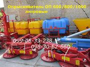 ОПРЫСКИВАТЕЛЬ Оп-600/800 оп,  ОП-400 навесные польские