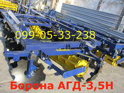 борона агд 3, 5н прицепная оригинал заводская сборка