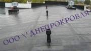 Ремонт крыши ОСМД в Кривом Рогу