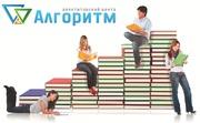 Занятия для детей на лето в Днепропетровске