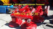 ВИРАКС 1, 65 Коса-роторная Польша