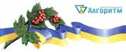 Подготовка к ЗНО 2018 по украинскому языку в Днепре на лето