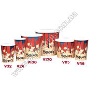 Стаканы для попкорна (США) классические