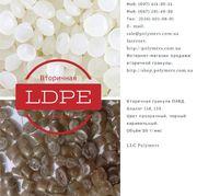 Продаем вторичную гранулу ПЭВД аналог 158,  Полипропилен вторичный,