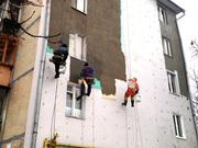 Срочно! Требуется альпинист,  фасадчики для утепления квартир