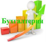 Курсы бухгалтеров: 1. С: Предприятие V 8. 2