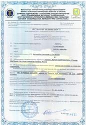 Сертификат на Авто. Сертификация транспортных средств