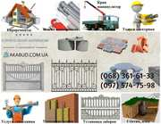 Предлагаем недорого еврозаборы,  металлические и кованные заборы
