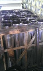 Продаем Фольгоизол гидроизоляционный