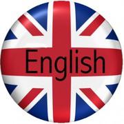 Учитель по английскому языку