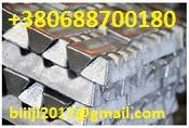 Первичный алюминий a7,  a8 на экспорт. В форме чушек и слитков.