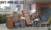 Вывоз старой мебели на свалку Днепропетровск