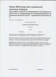 Временная работа с опытом и без в Болгарии. Пенсионеры,  студенты.