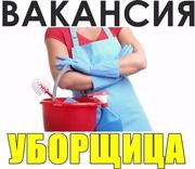 Требуется Тележечники ,  уборщицы Днепр ТЦ