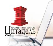 Плательщик НДС Днепр - регистрация