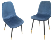 Мягкий стул Велюр,  ножки металл,   серый,  синий
