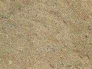 Шлак гранулированный 0-10 мм. Кривой Рог
