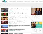 «Відкритий» — украинский региональный телеканал Днепра в режиме 24/7