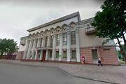 Сдам в аренду офисы в Бизнес Центре в г. Каменское