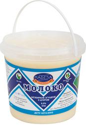 Молоко цельное сгущенное с сахаром 8,  5% жирности Ведро 5000 гр,  экспо